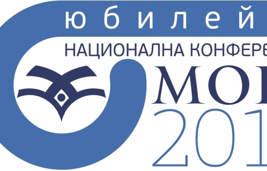 Започва юбилейната онкологична конференция МОРЕ