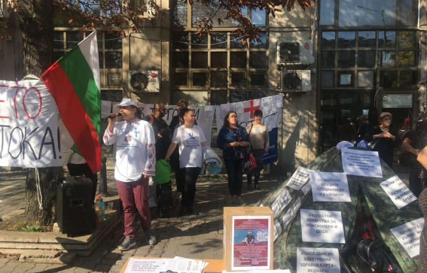 Сестри и студенти блокираха движението