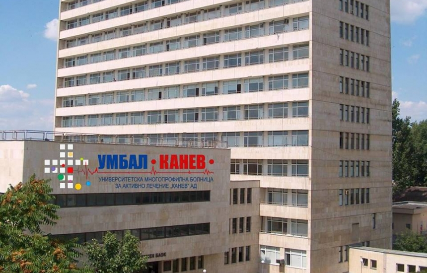 """Обновиха отделението по хемодиализа в УМБАЛ- """"Канев"""