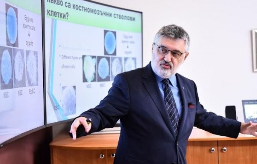 Ново научно направление в МУ Варна
