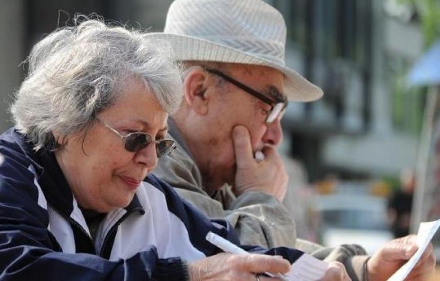 Увеличаването на възрастта за пенсия ще продължи