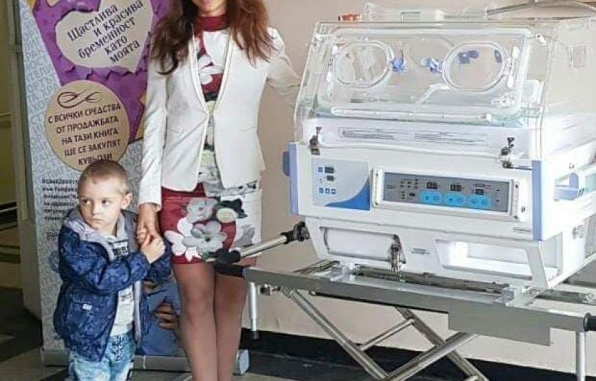 Ново термо легло за болницата в Кюстендил