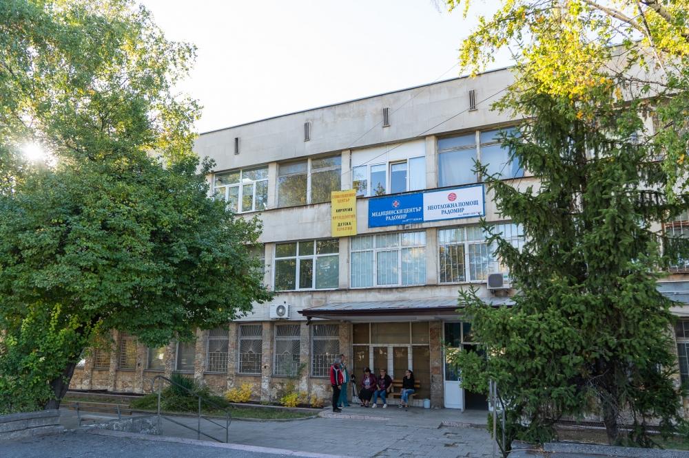 Нов център за неотложна помощ в Радомир