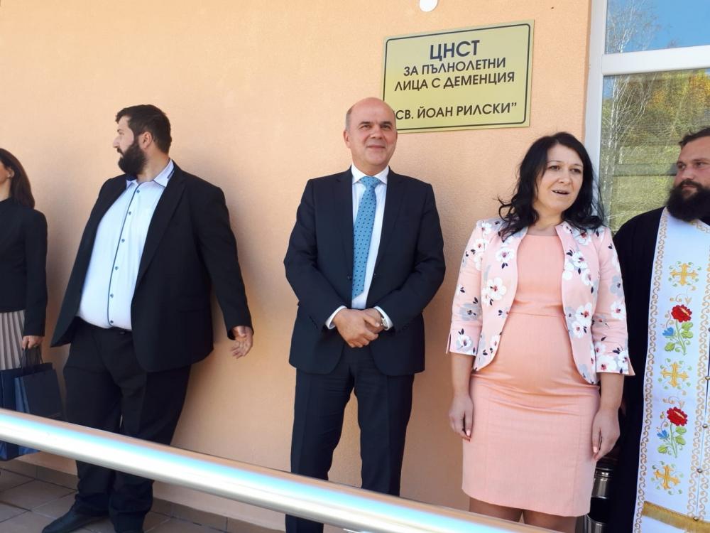 Два нови центъра за хора с деменция в Долна Баня