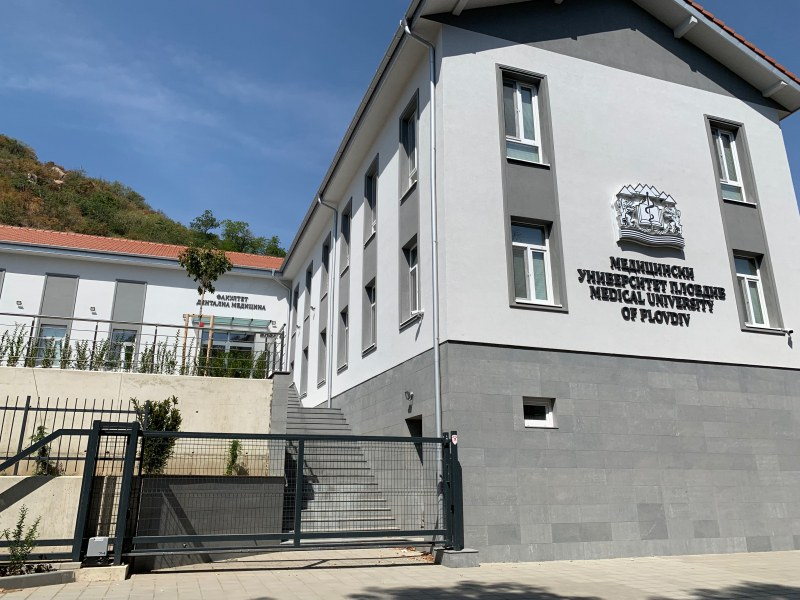 Нов корпус на МУ-Пловдив отваря врати