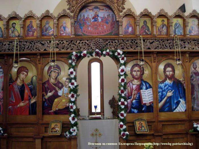 Честваме Рождението на Св. Йоан Кръстител