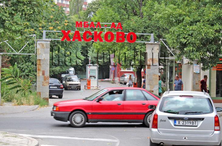 Пирогов преглежда в Хасково