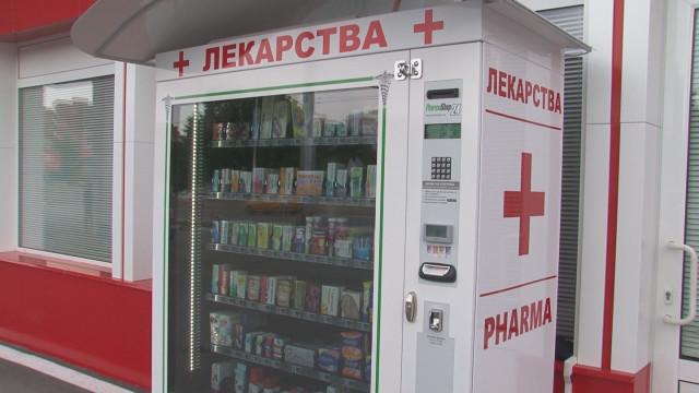 Увеличават лекарствата за автомати