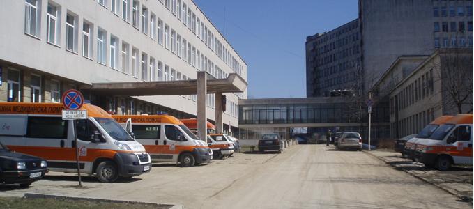 Разпродажбата на болнични имоти продължава