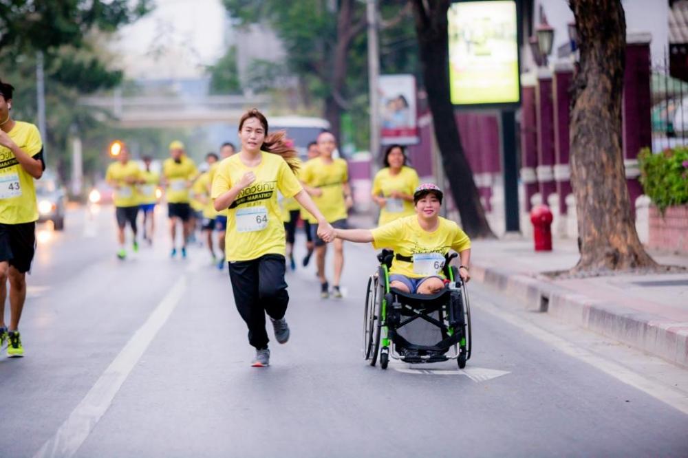 Run2Gether за хората с увреждания