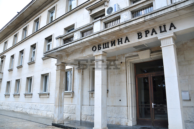 Закриха и дома за деца във Враца