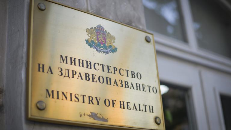 Държавата субсидира лечението на заразни болести