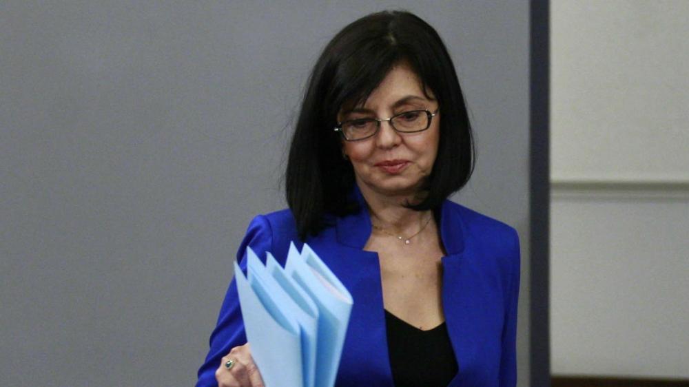 Кунева запорира сметките на МУ-София