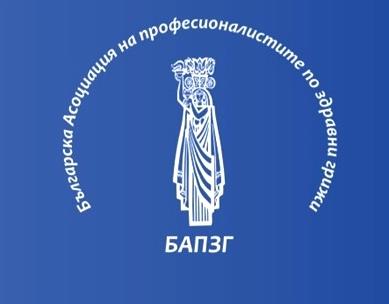 Kонгрес на БАПЗГ на 11 януари