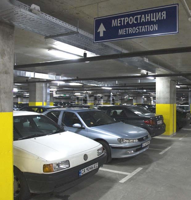 Безплатни  паркинги в столицата