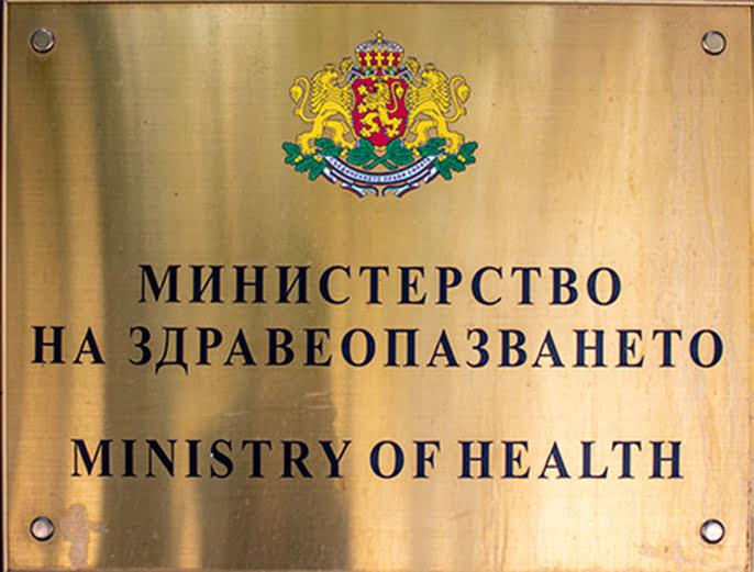 МЗ отхвърли обвиненията на д-р Дечев