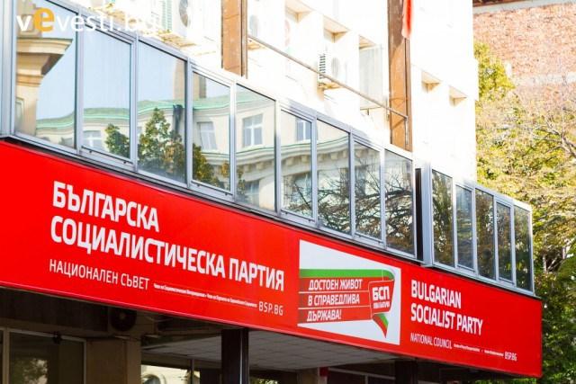 Общинските болници доволни от срещата с БСП