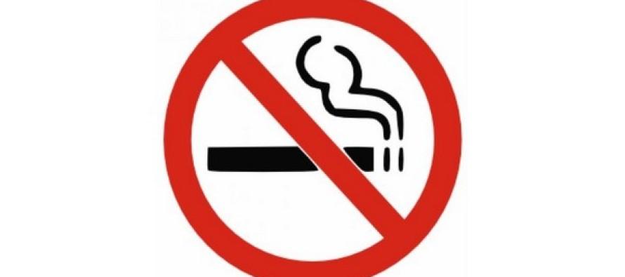 Без реклами на цигари по билбордовете