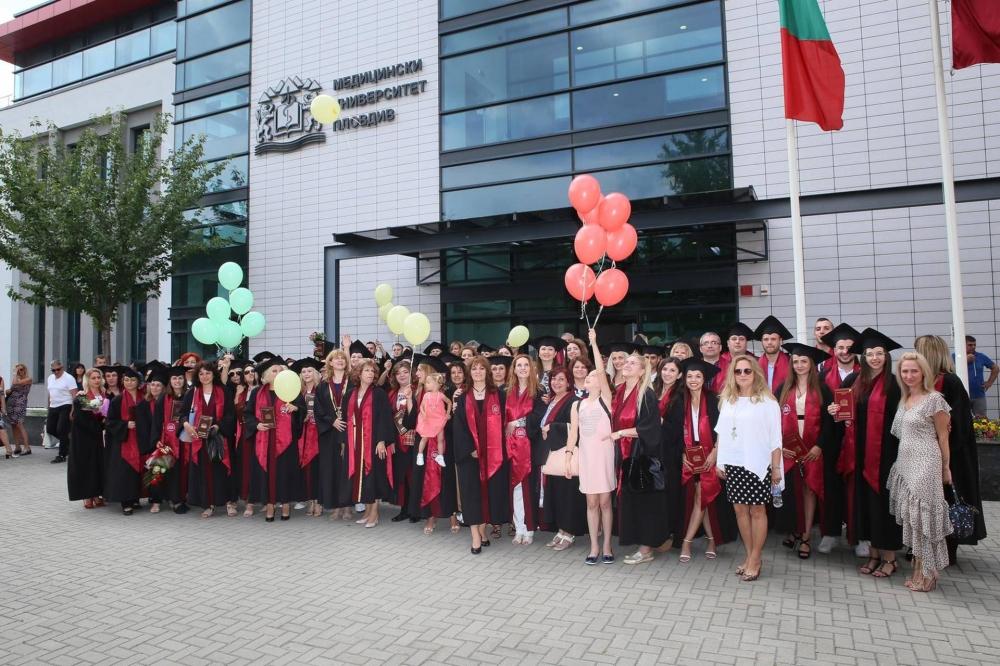 Завърши Випуск 2018 на МУ-Пловдив