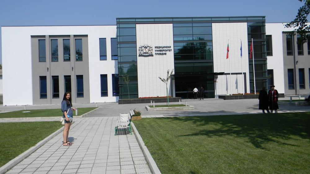 Медицински колеж пловдив прием с матура вывоз металлолома с погрузкой в Бронницы
