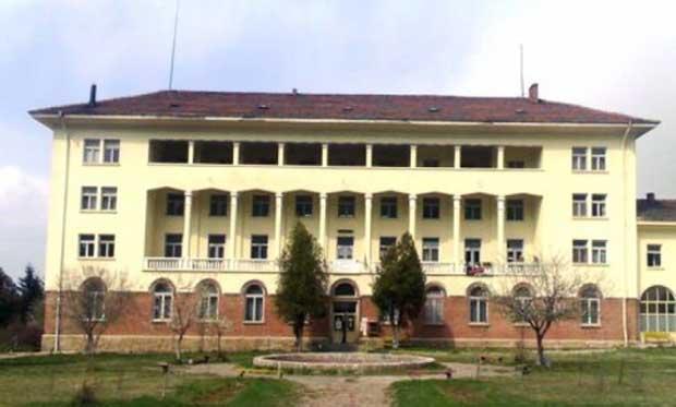 Санаториумът в Перник отново на търг