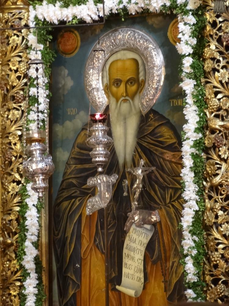 Почитаме Св. Иван Рилски