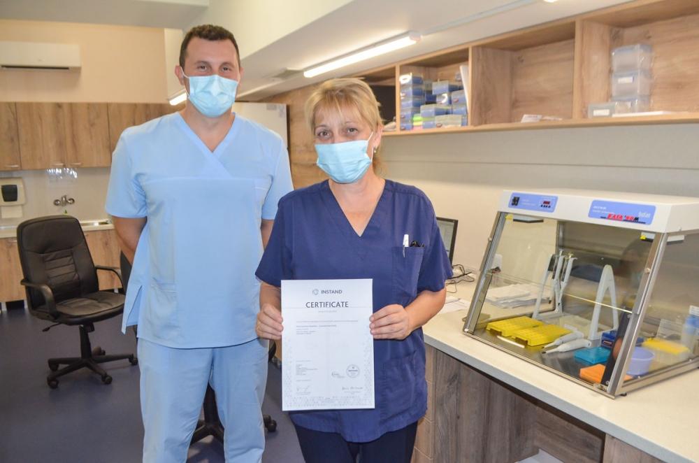 Лаборатория с международен PCR сертификат