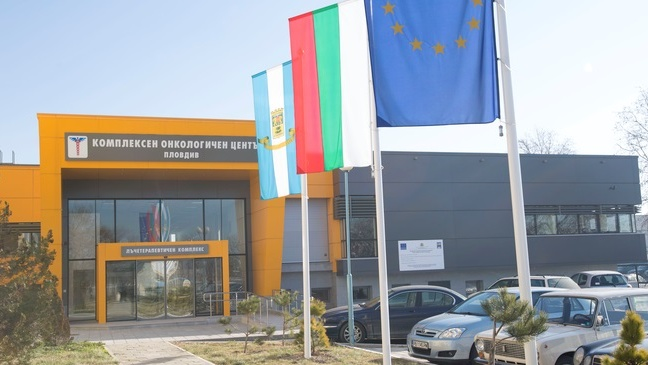 Ниски оценки провалиха конкурса за КОЦ-Пловдив