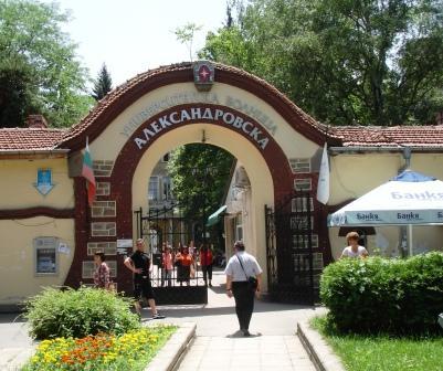 Център за лечение на затлъстяването в Александровска