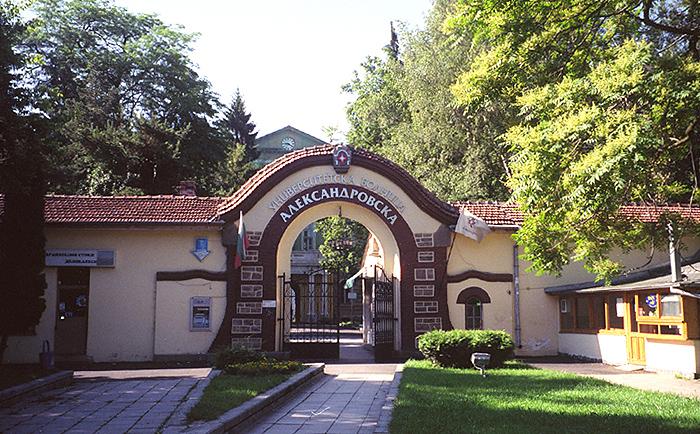 830 в психиатрията на Александровска