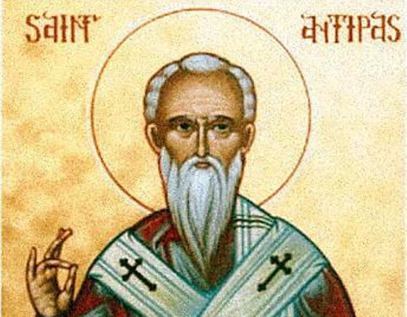 Зъболекарите почитат Св. Антипа