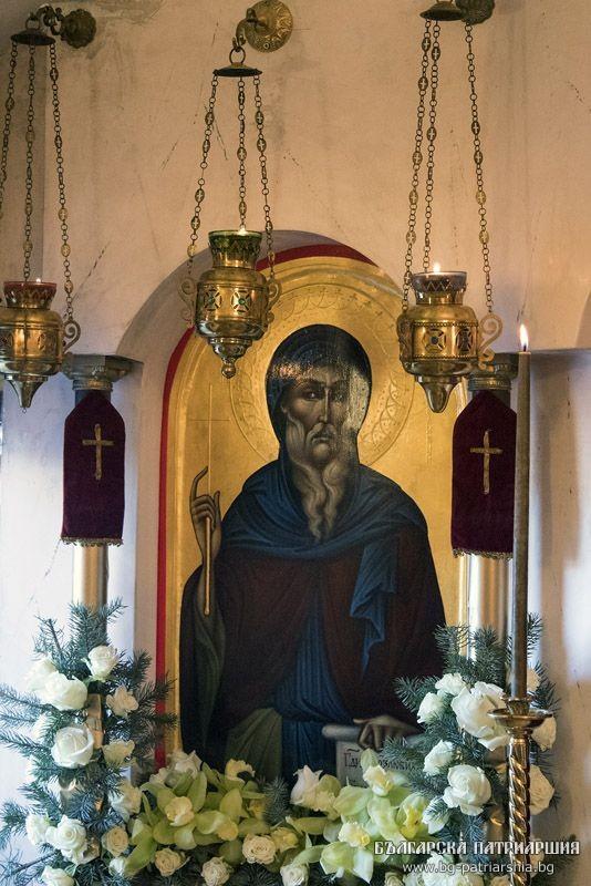 Почитаме Св. Антоний Велики