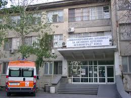 Бебе на 8 дни почина в Пловдивската болница