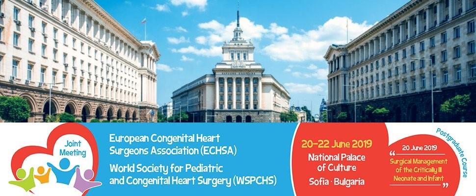 Събираме елита на кардиохирурзите