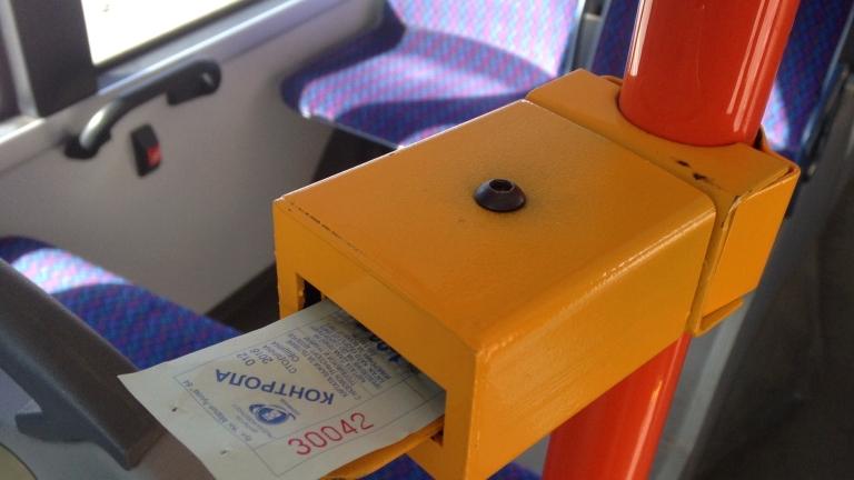 Без глоби в градския транспорт в София