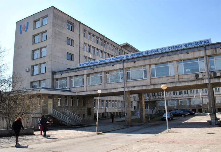 Бургас и Софийска област в грипна епидемия