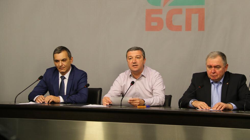 БСП сезира прокуратурата за източване на НЗОК