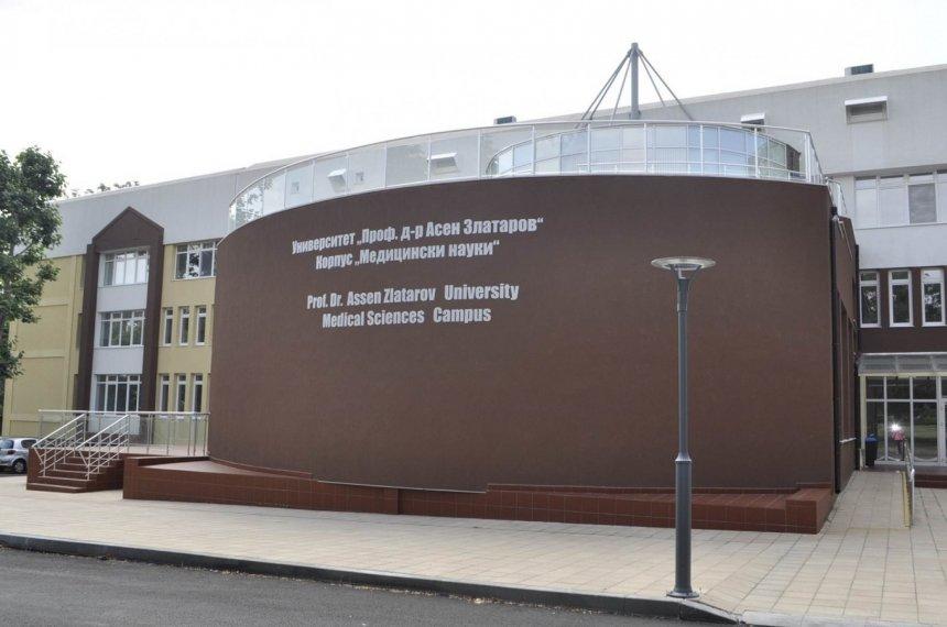 Старт на Факултета по медицина в Бургас