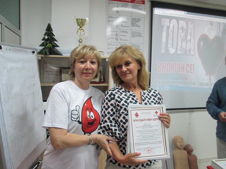 Абитуриети и учители даряват кръв