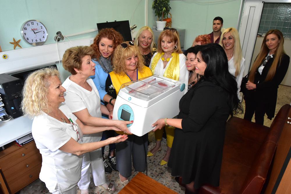 Дарение за клиниката по изгаряния на Пирогов