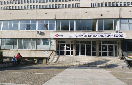 Свищовската болница с нов стар шеф
