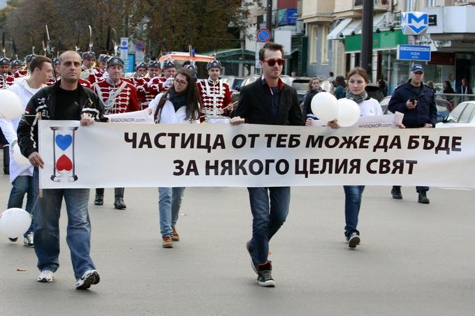 Чешма в памет на донорите в София