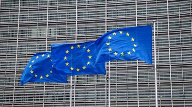 ЕС създава стратегически резерв