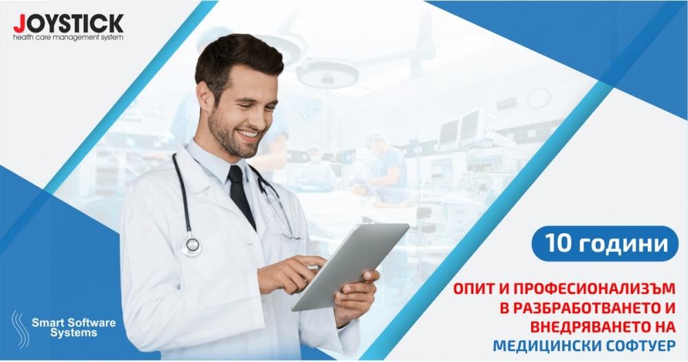 JOYSTICK – HEALTCARE MANAGAMENT SYSTEM