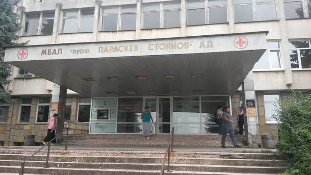 Нов хладилник за плазма в болницата в Ловеч