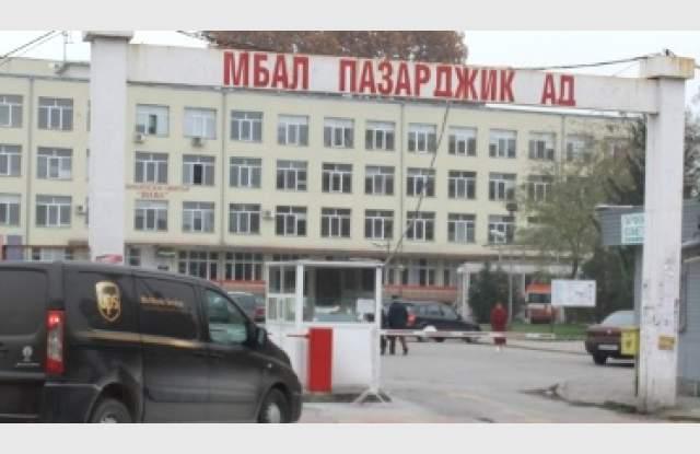 Изписаха жена излекувана от нилска треска в Пазарджик
