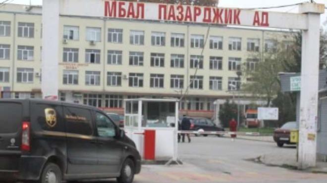 Борисов уволни шефа на МБАЛ-Пазарджик