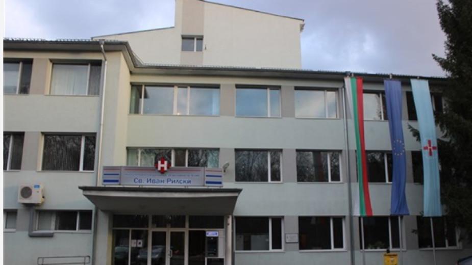 Проверка по случай с починало бебе в Разград
