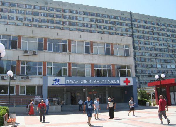 Лекуват бебе със Спинраза в Пловдив
