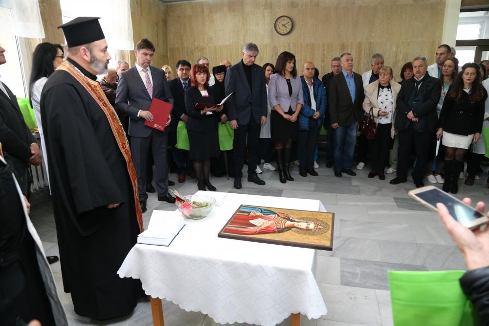 Строят храм в МБАЛ-Самоков